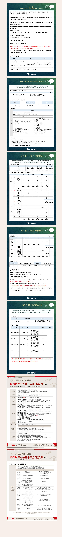 guide105-107.jpg